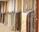 Тюль, шторы, портьерная ткань, карнизы