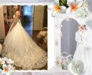 Свадебное платье , очень красивое,