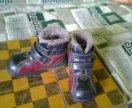 Зимние ботинки 29 р.