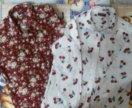 Новые рубашки фирмы Dioufond.