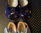 Тапочки.сандали.