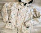 Горнолыжная куртка adidas