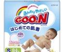 Японские подгузники и трусики Goon (Гун)