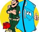 Мастер холодильного оборудования