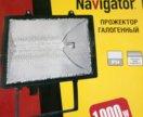 Прожектор галогеновый
