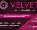 Реконструкция ресниц Velvet