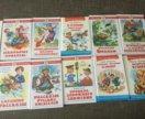 Набор книг детская литература