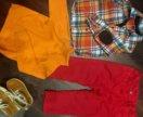 86см одежда на мальчика