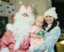 Дед Мороз и снегурочка у вас в гостях