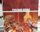 Большая кулинарная энциклопедия и другие