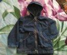 Курточка джинсовая унисекс.
