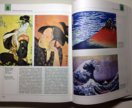 Энциклопедия искусства для детей