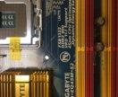 Серверная материнка gigabyte ga-eq45m-s2