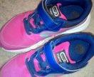 Кроссовки, размер 28, цвет фуксия