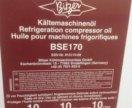 Масло фреоновое Bitzer BSE170