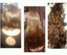 Наращивание волос, ресниц,ламинирование ресниц