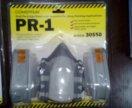 Респиратор PR-1