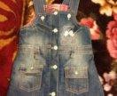 Сарафан джинсовый новый