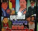 GTA креминалбная россия Русская версия PC DVD