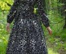 Новое платье с биркой
