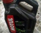 Мото масло