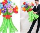 Букет из 15 цветов, акция