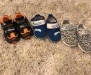 Обувь для малыша👶🏼