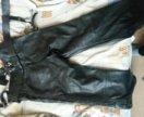 Продам мотоциклетные штаны кожаные(мужские)