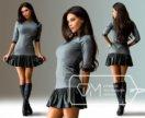 Модное платье новое!