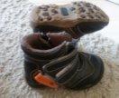 Демисезонные ботиночки Шалунишки