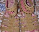 Обувь для девочки пакетом 26размер