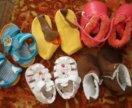 Обувь на младенцев+ подарок