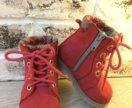 Ботинки Котофей демисезонные
