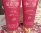 Grace cole средства для ног