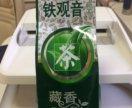 Молочный улун из Китая