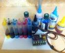 СНПЧ и ПЗК для Епсон р-50, + краска