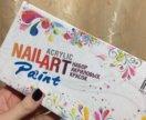 Акриловый краски для дизайна