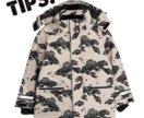 Зимняя куртка kaxs by kappahl