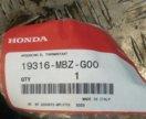 Крышка на термостат honda cb-600 19316-MBZ-G00