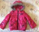 Куртка 104-110