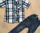 Стильные джинсы и рубашка