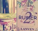 Eclat Rumer 2