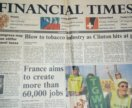 Международная газета Financial Times 97