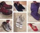 Мужская/ женская обувь