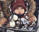 Комбинезон зимний ( детский )