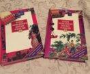 Подарочный экземпляр книг в 2 томах рукоделие