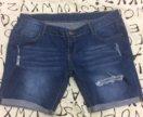 Бермуды джинсовые новые