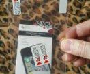 Samsung Galaxy note 3, защитная плёнка.