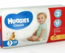Huggies Подгузники Classic 11-25 кг (размер 5) 58