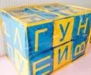 Кубики буквы и числа